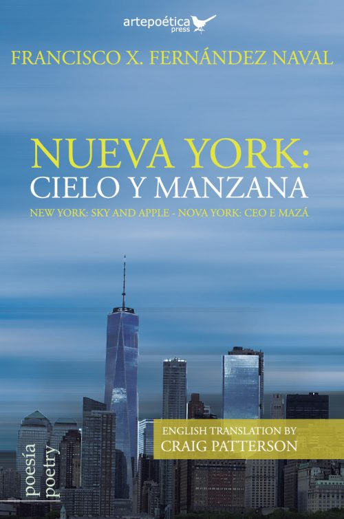 Nueva York: cielo y manzana / New York: Sky and Apple / Nova York: ceo e mazá